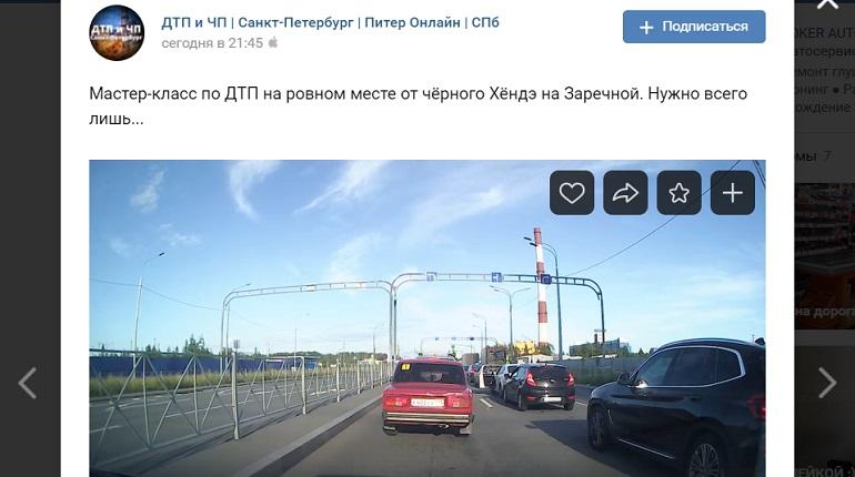 «Мастер-класс по ДТП на ровном месте»: на Заречной иномарка в пробке подбила авто