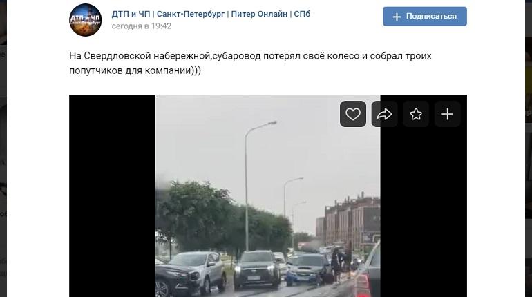 На Свердловской набережной автомобиль в массовом ДТП потерял колесо