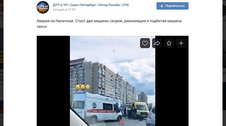 На Наличной улице такси «подбило» в ДТП — на месте реанимация