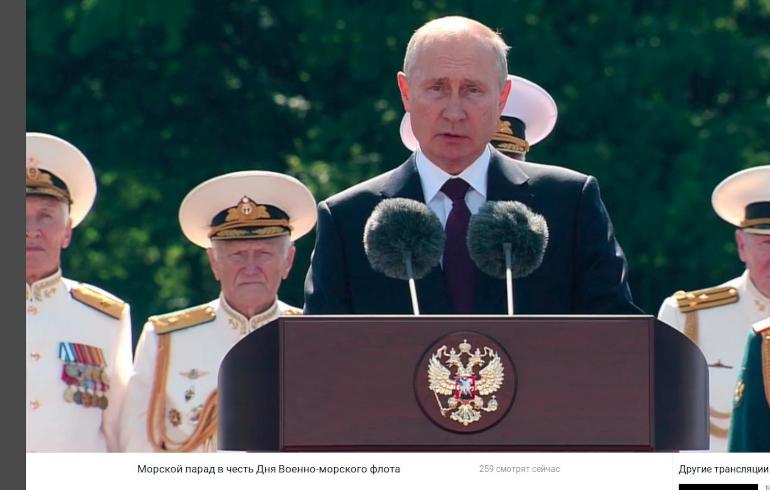 Делегацию России на 75-й сессии ГА ООН возглавит лично Путин