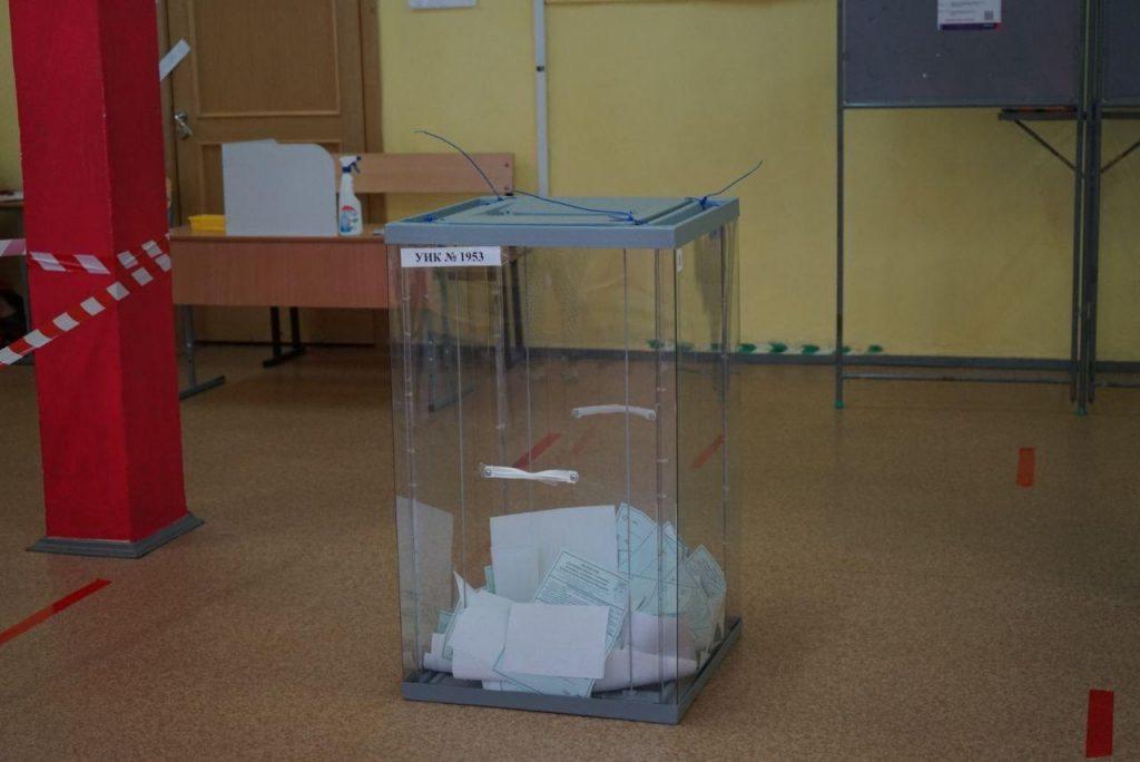 В США по поправкам к Конституции проголосовали 1,7 тысячи россиян