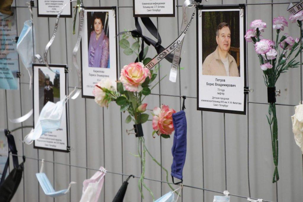 В 26 петербургских медучреждениях установят памятные доски с именами погибших медиков