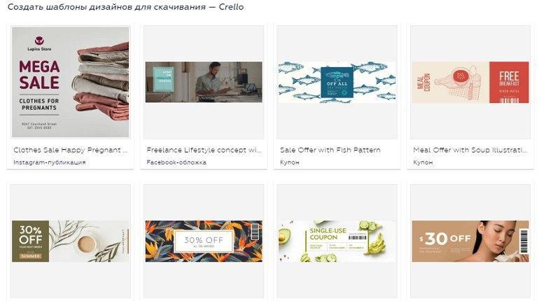 Творчество по шаблону: создаем коллажи и визитки