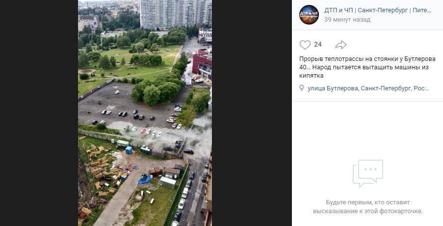 На нелегальной парковке на Бутлерова устранили потоп, трубу починили к утру