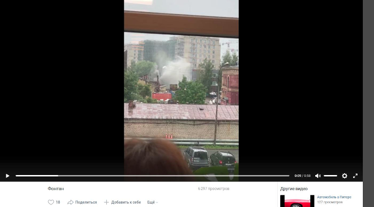 Из станции Водоканала забил фонтан: разнесло 50 «квадратов» фасада