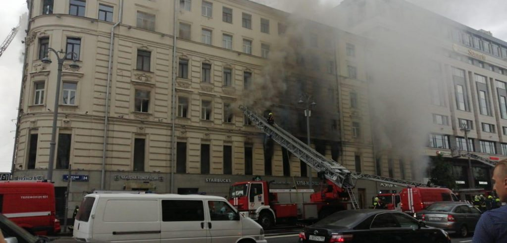 Тверская улица перекрыта из-за пожара, уровень сложности четвертый