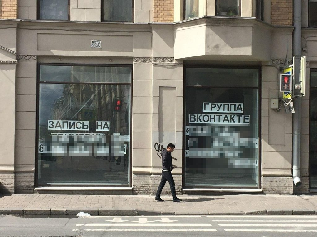 Итоги 3 июля: как коронавирус влияет на бизнес Петербурга
