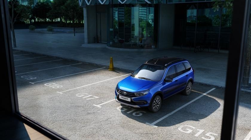 «АвтоВАЗ» начал выпускать новую версию LADA Granta