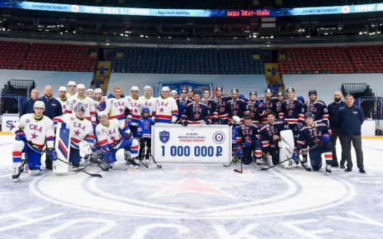 СКА собрал 1 млн рублей для Филатовской больницы в благотворительном матче