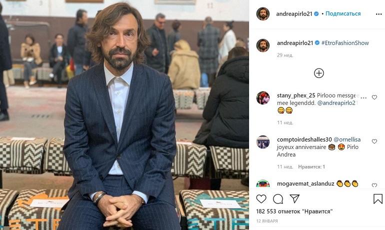 У «Ювентуса» новый тренер, и это Андреа Пирло