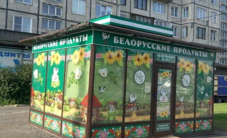 «А что происходит в Белоруссии?»: петербургские торговцы белорусскими товарами от политики пока не страдают