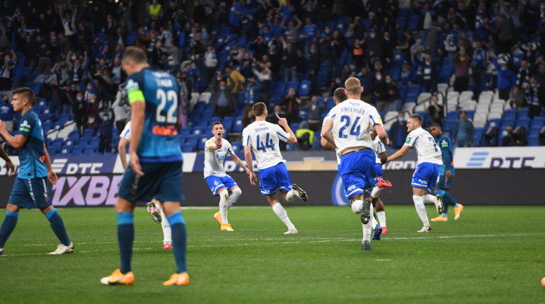 «Зенит» потерпел от «Динамо» первое в сезоне поражение