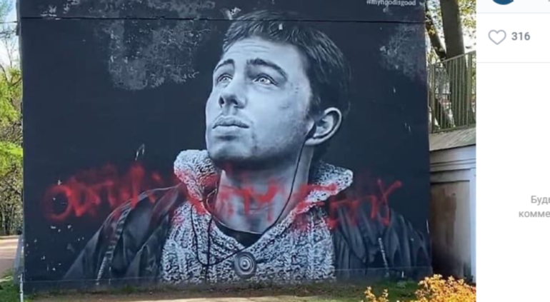 Смольный позвал художников разработать конструкции для легальных граффити