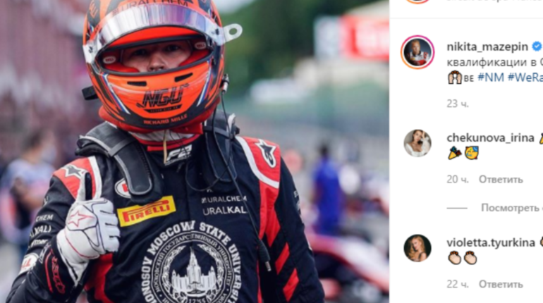 Россиянина лишили первого места в гонке «Формулы-2»