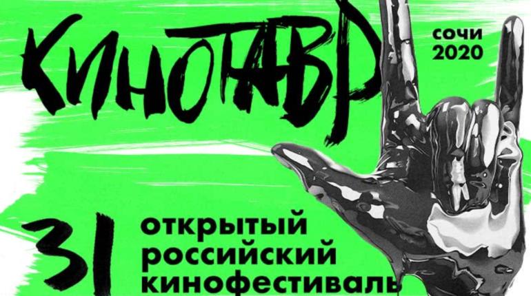 Итоги «Кинотавра»: победили «Маша» и «Пугало»