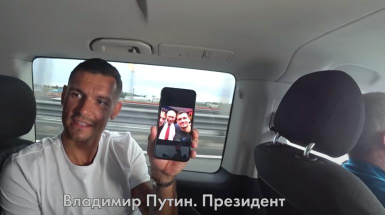 Ловрен рассказал, как ему испортили фото с Путиным