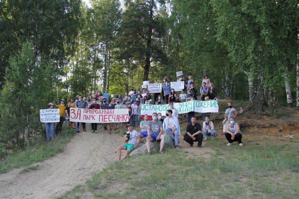 Активисты начали судиться с администрацией Всеволожска из-за благоустройства парка «Песчанка»