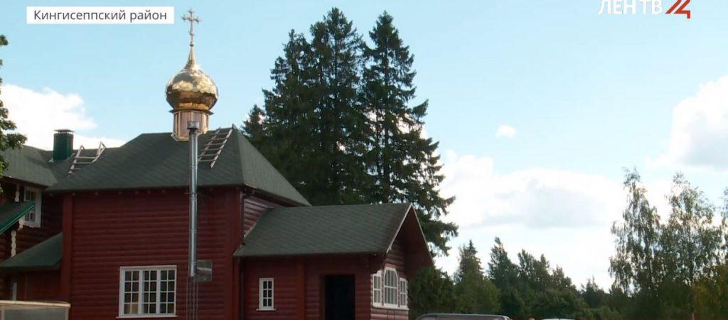 Храм Николая Чудотворца восстановят в Ленобласти, а после передадут РПЦ