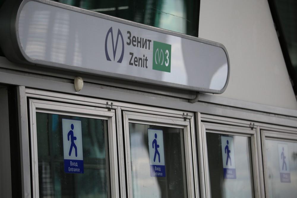 Гарантийные работы на станции метро «Зенит» завершат к ЕВРО-2020