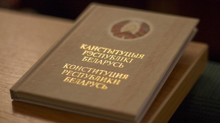 Лукашенко против возврата к Конституции 1994 года