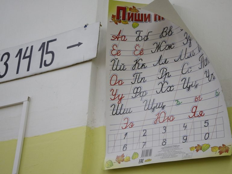 РГПУ имени Герцена поможет школьникам через вебинары