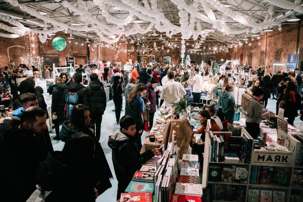 Музей пивоварения, Рождественская выставка и «Маркет у моря»: афиша культурных событий этих выходных