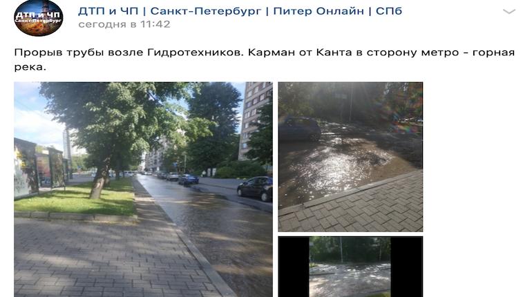 «Горная река» появилась в Петербурге из-за коммунальной аварии