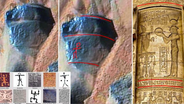 На Марсе нашли египетские иероглифы