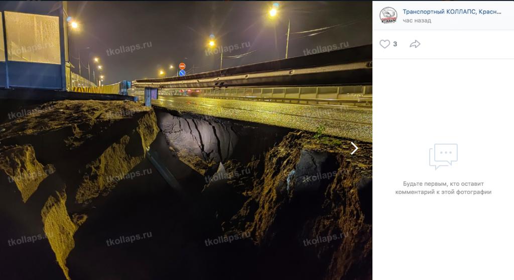 На Красносельском шоссе размыло Гореловский путепровод — есть угроза обрушения
