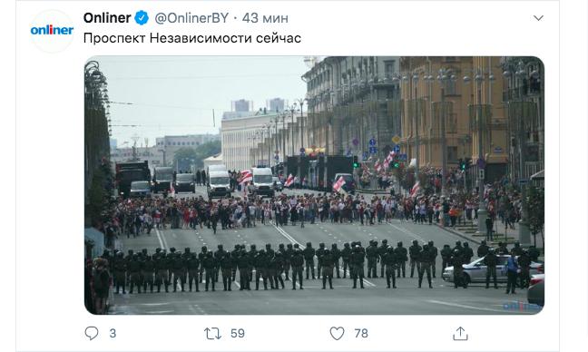 В Минске — первые задержания и десяток БТР у резиденции Лукашенко