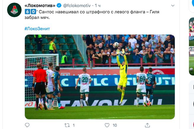 Болельщики «Зенита» устроили стычку на матче с «Локомотивом»