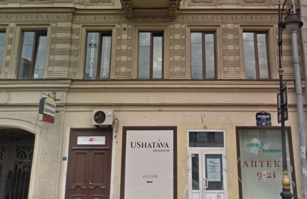 Рядом со зданием петербургского УФСБ открылся филиал «СПИД-центра»