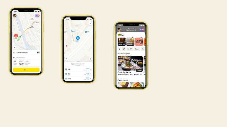 «Яндекс» запустило новое приложение Go