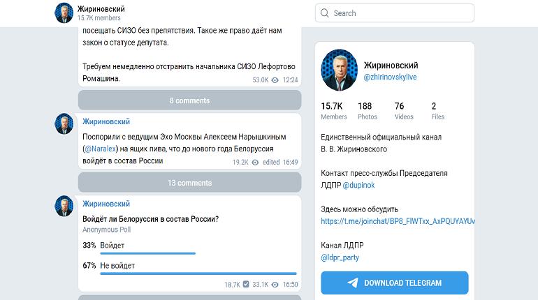 Политик признался, что поставил ящик пива на то, что республика войдет в состав России