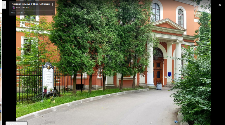 Больницу Семашко и акушерское отделение в Петербурге перевели на работу с COVID-19