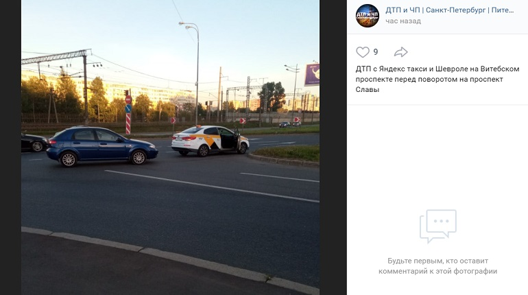 На Витебском проспекте Chevrolet и такси угодили в ДТП