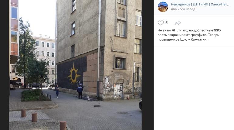 Посвященное Цою граффити у «Котельной Камчатки» закрашивают