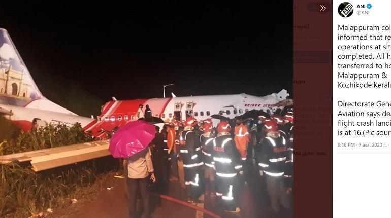 Число жертв жесткой посадки самолета в Индии достигло 16 человек
