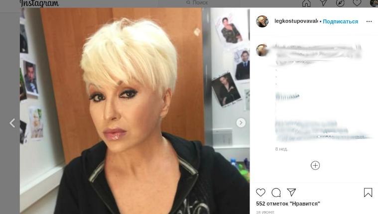 Исполнительница хита «Ягода-малина» скончалась в Москве
