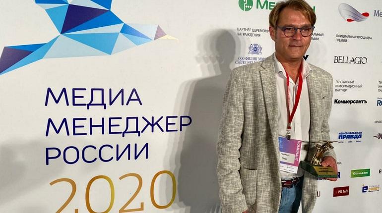 Гендиректор «ЛенТВ24» Черных стал лауреатом премии «Медиа-Менеджер России»