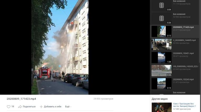 Покрышки заполыхали на балконе квартиры на Рижской улице