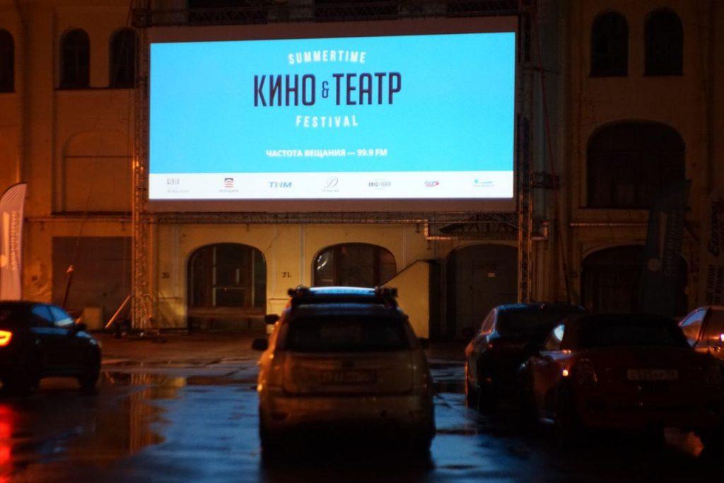 Фоторепортаж «Мойки78»: в «Гостинке» открылся первый автокинотеатр