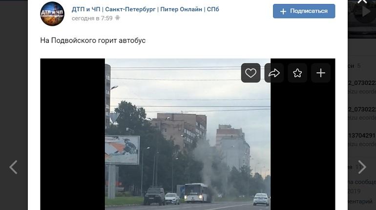 Очевидцы сообщили о пожаре в автобусе на улице Подвойского