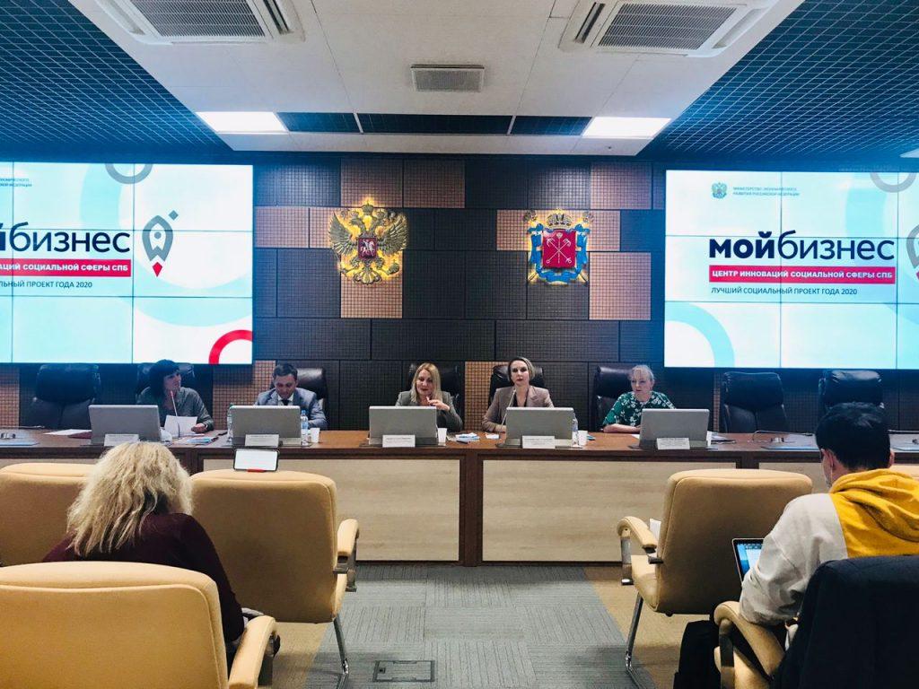 Социальные предприятия Петербурга стали единственными претендентами на субсидии в 2020 году