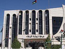 В Иордании погибло двое после взрыва боеприпаса