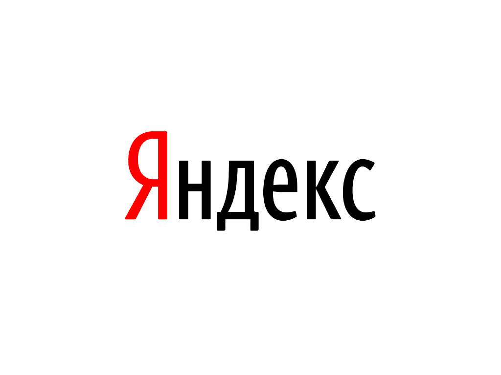 «Яндекс» отметит свой день рождения 23 сентября