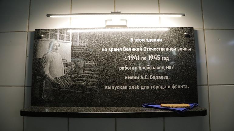 В Петербурге открылась выставка «Блокадный хлеб»