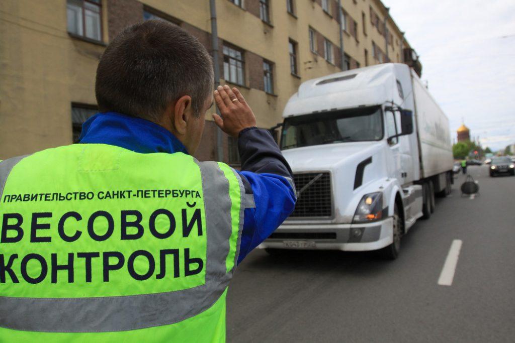 Петербургские водители могут выдохнуть — «Платон» им не грозит