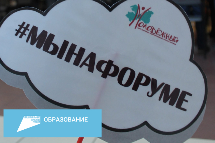 Ньюсмейкеров Ленобласти приглашают поучаствовать в форуме«Информпоток»