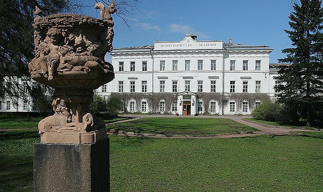 Парк Лесотехнической академии. Фото: Wikipedia